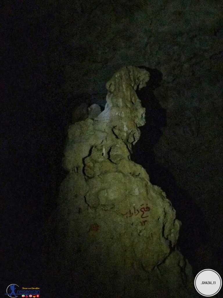 یادگار نویسی!!!در غار شاپور