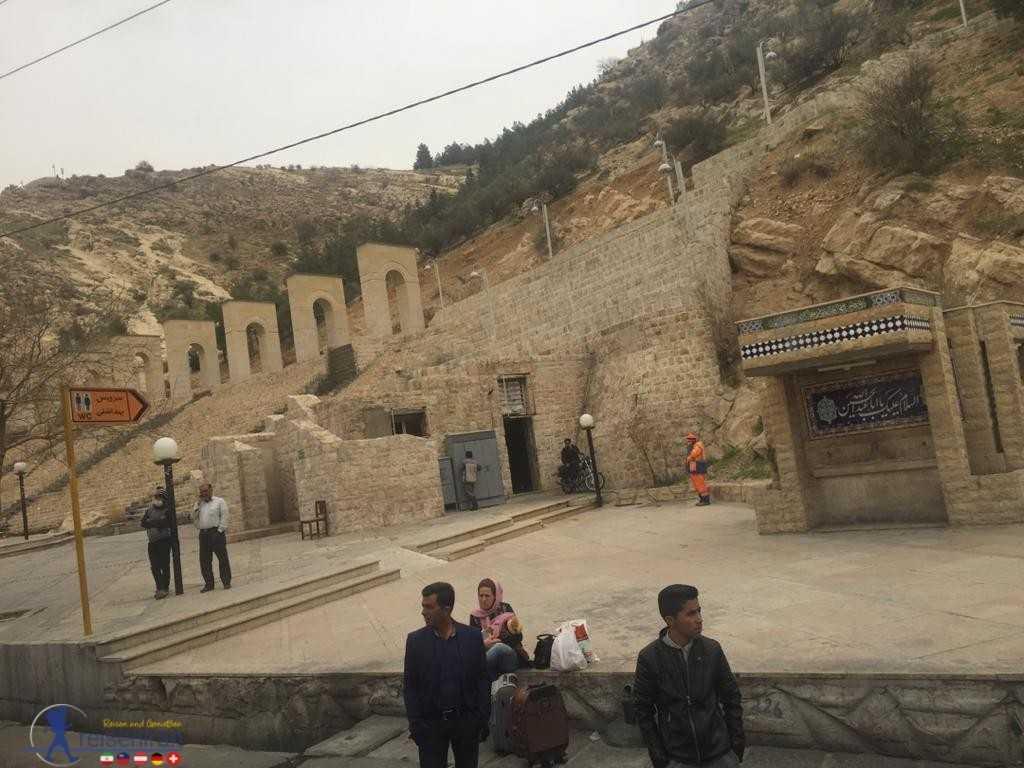 اطراف دروازه قرآن