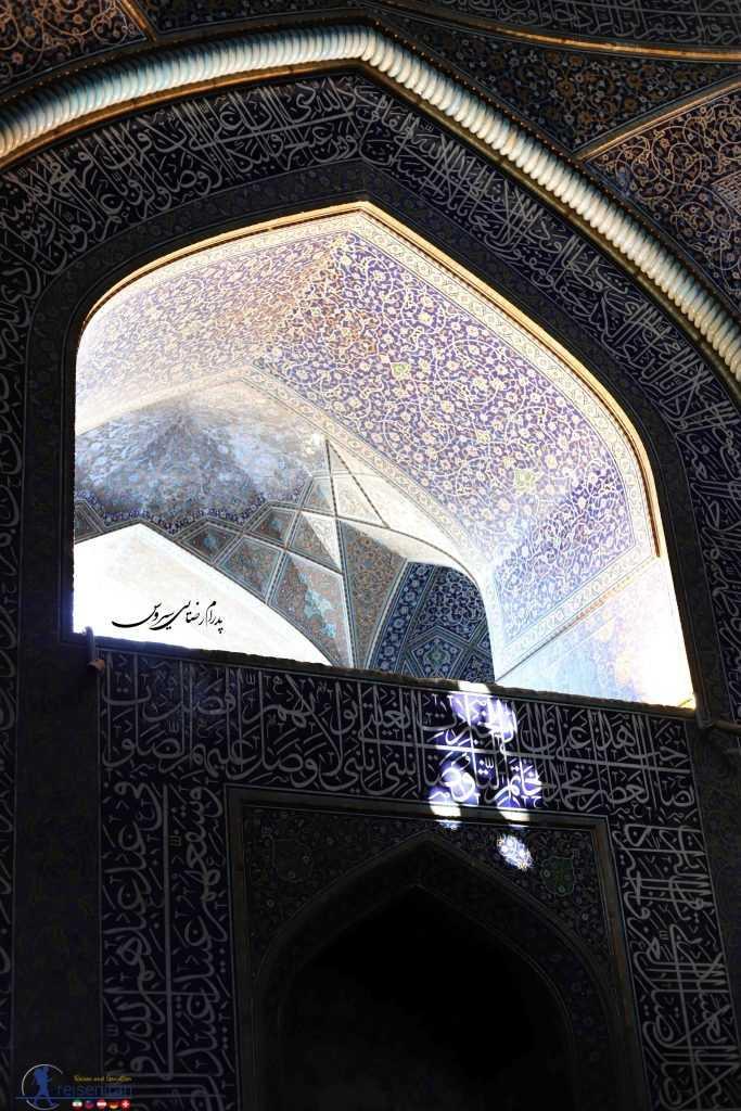 نمای محراب داخل مسجد شیخ لطف الله