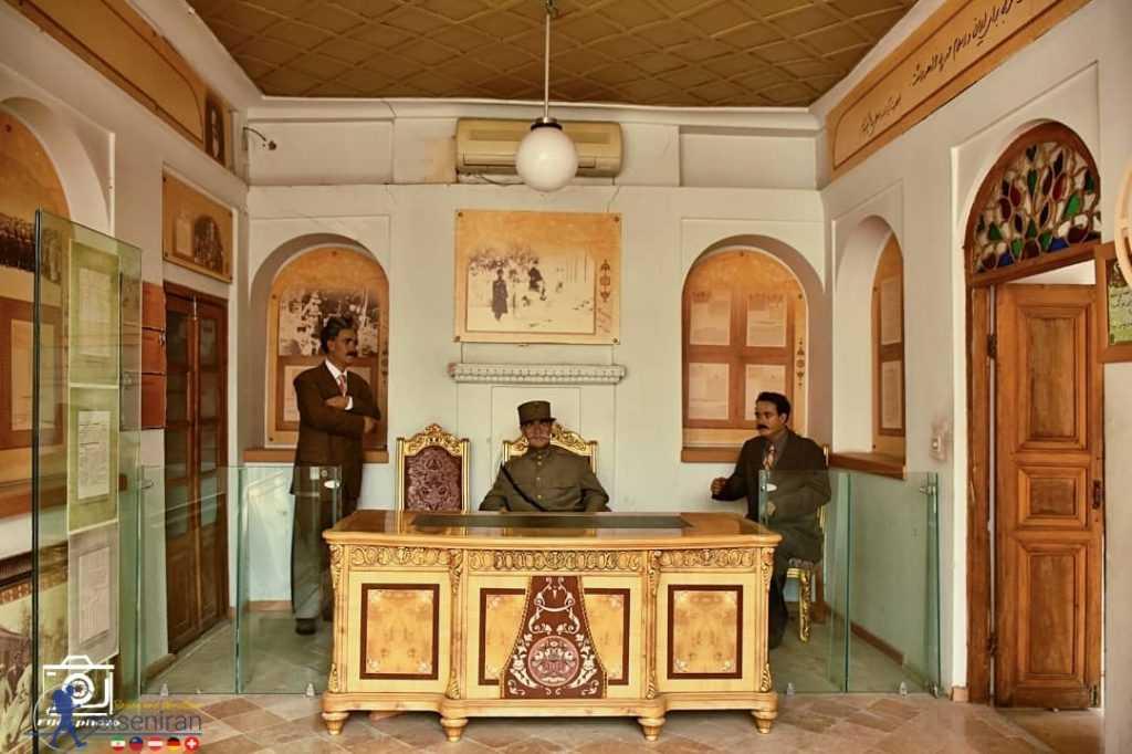 موزه خانه مشروطه اصفهان