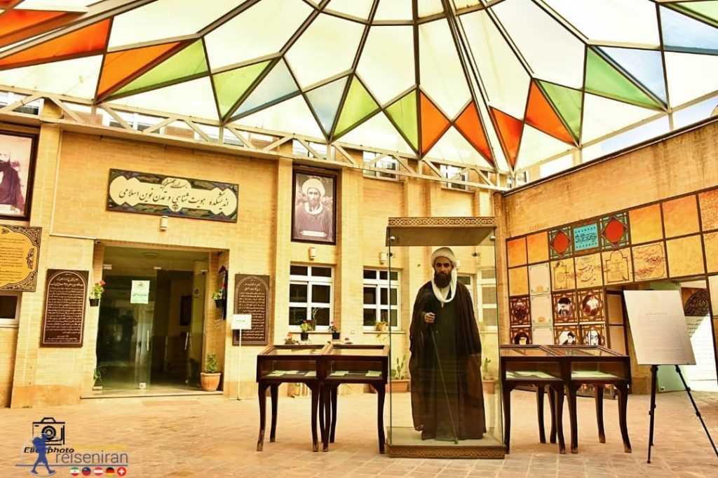 ورودی خانه مشروطه اصفهان
