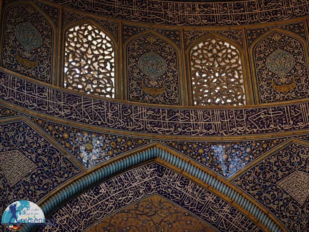 تزیینات داخلی مسجد شیخ لطف الله اصفهان