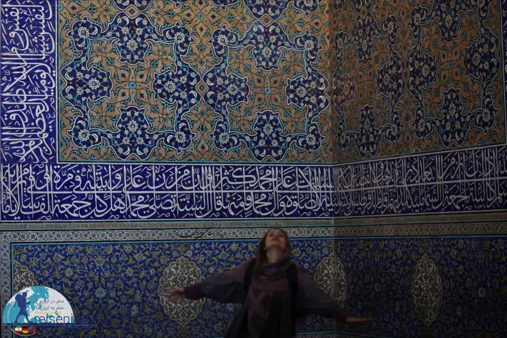 حس ناب مسجد شیخ لطف الله