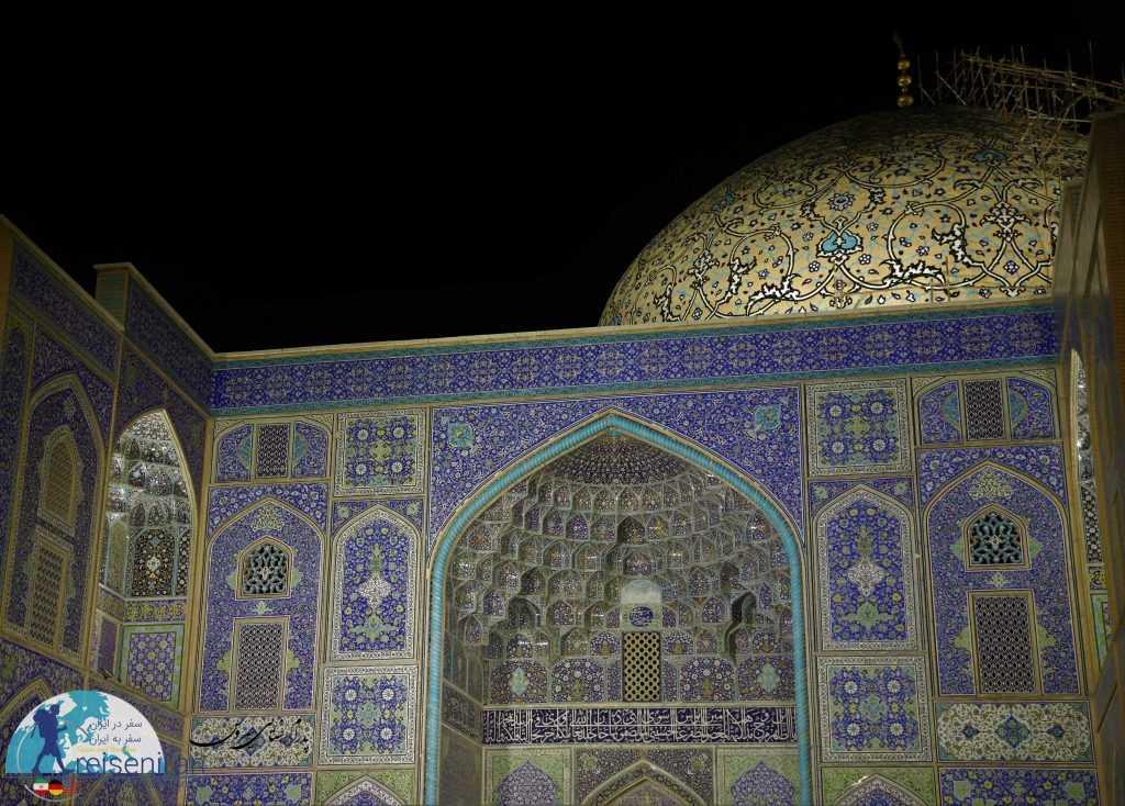 سردر مسجد شیخ لطف الله