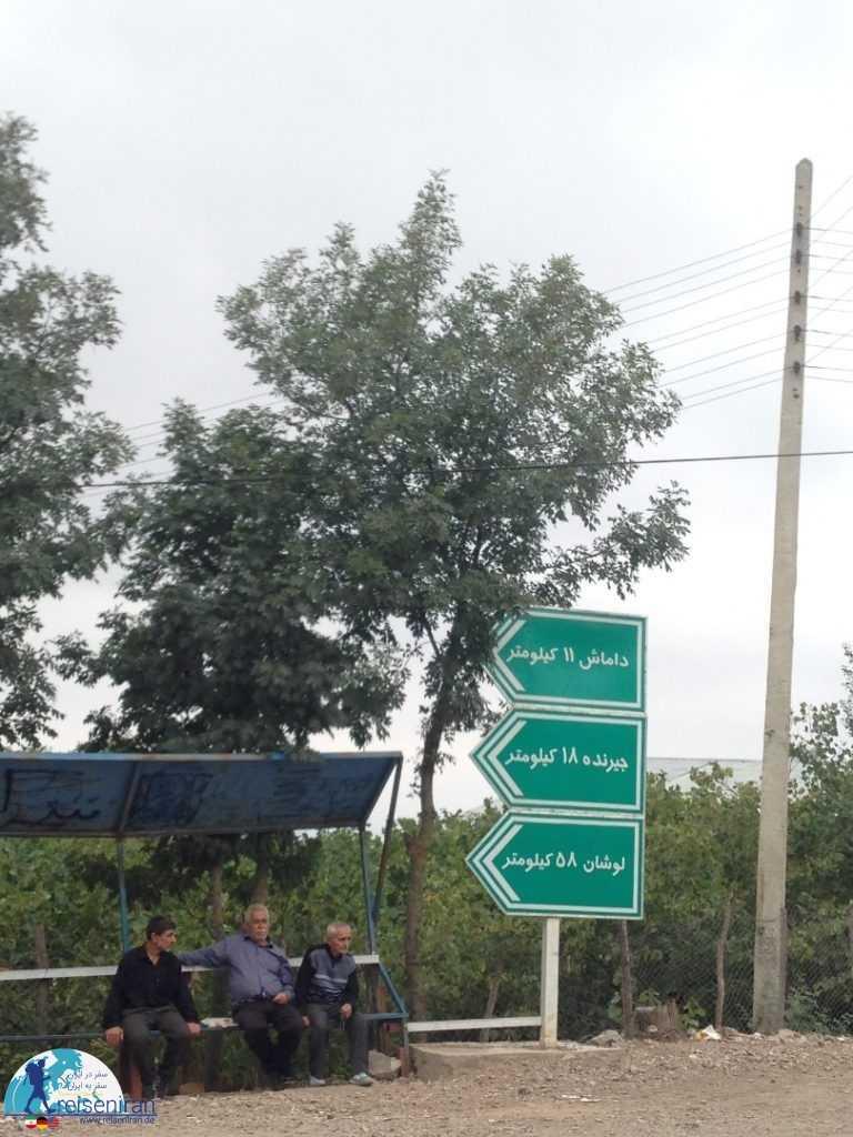 مسیر روستای داماش و بره سر