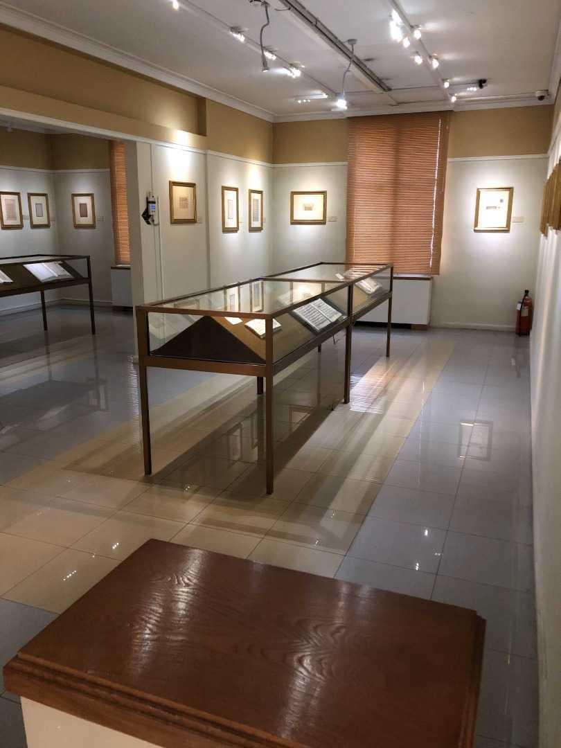 تالار خوشنویسی موزه رضا عباسی