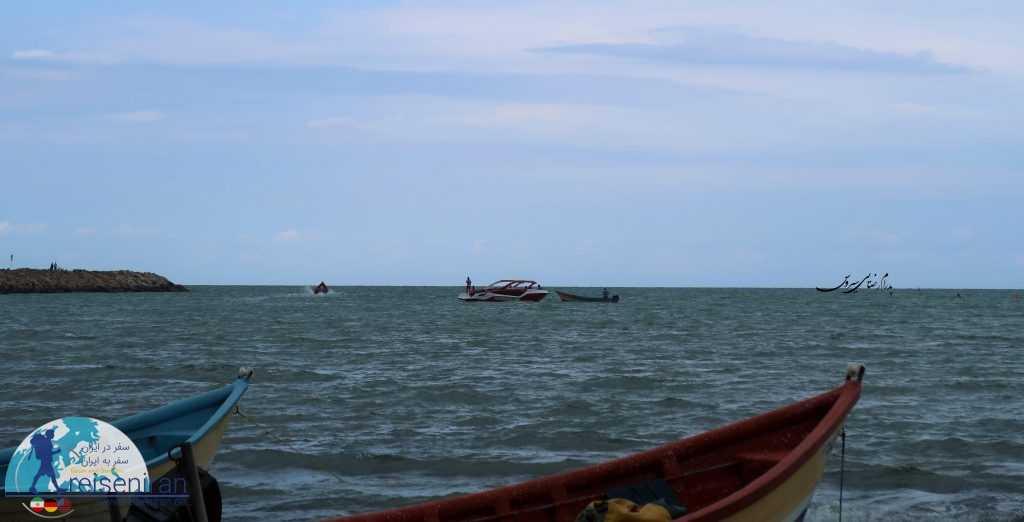 قایق سواری در ساحل رامسر