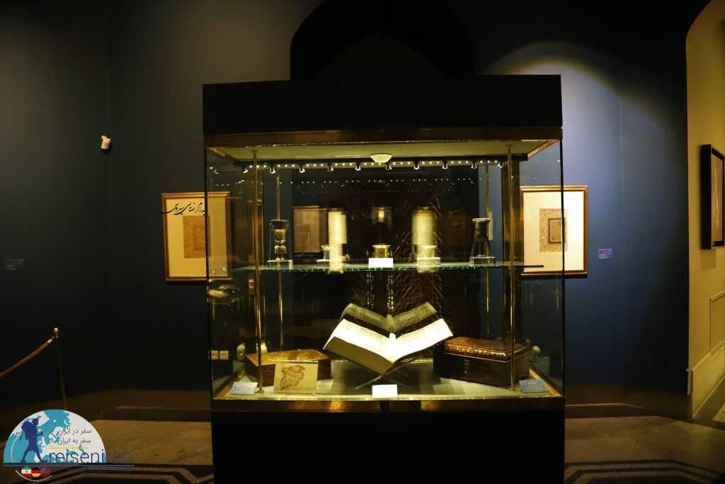 محیط موزه
