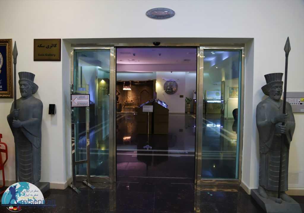گالری سکه موزه سکه بانک سپه