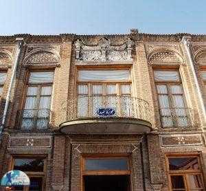 موزه صدا تبریز