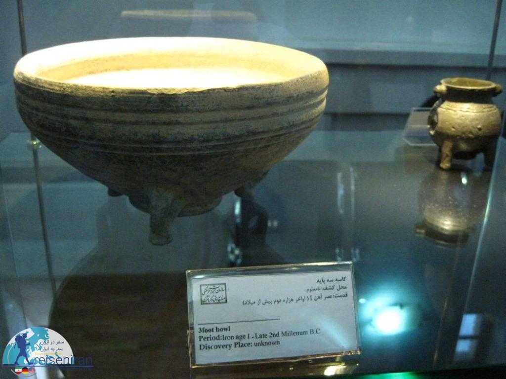 کاسه سه پایه موزه زنجان
