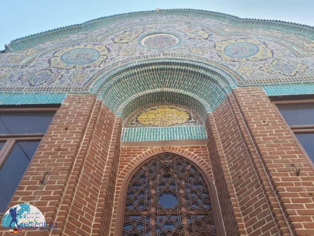 کاشیکاری مسجد ساعتلو