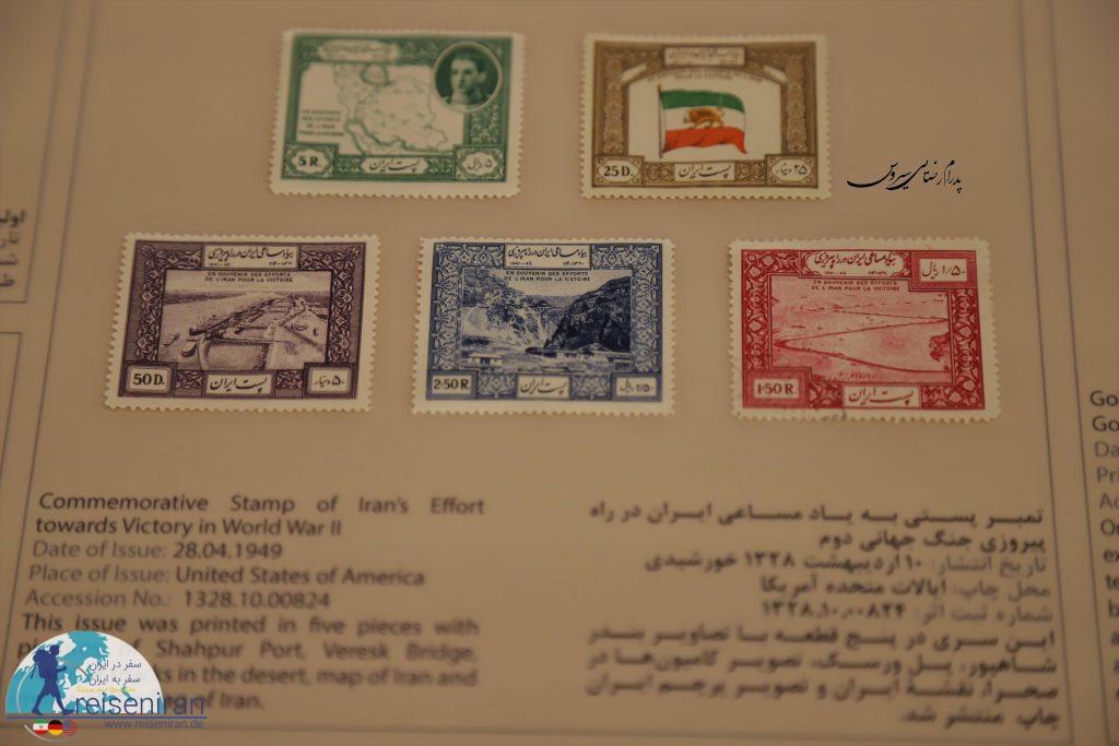 تمبرهای ایران