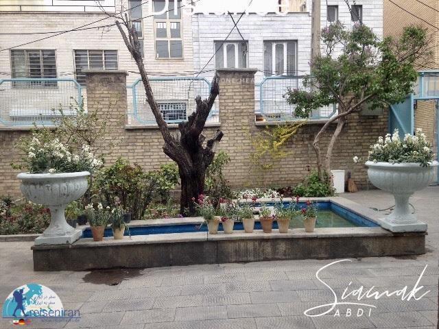 خانه موزه شهریار