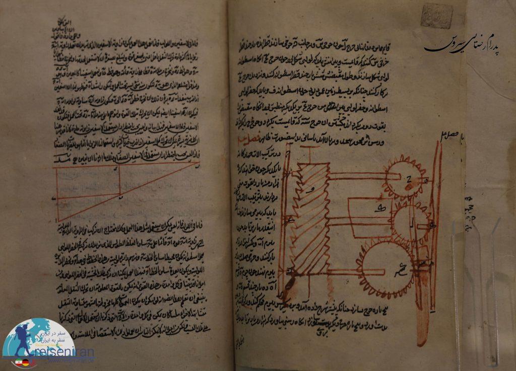 نسخ خطی مهندسی موزه ملک