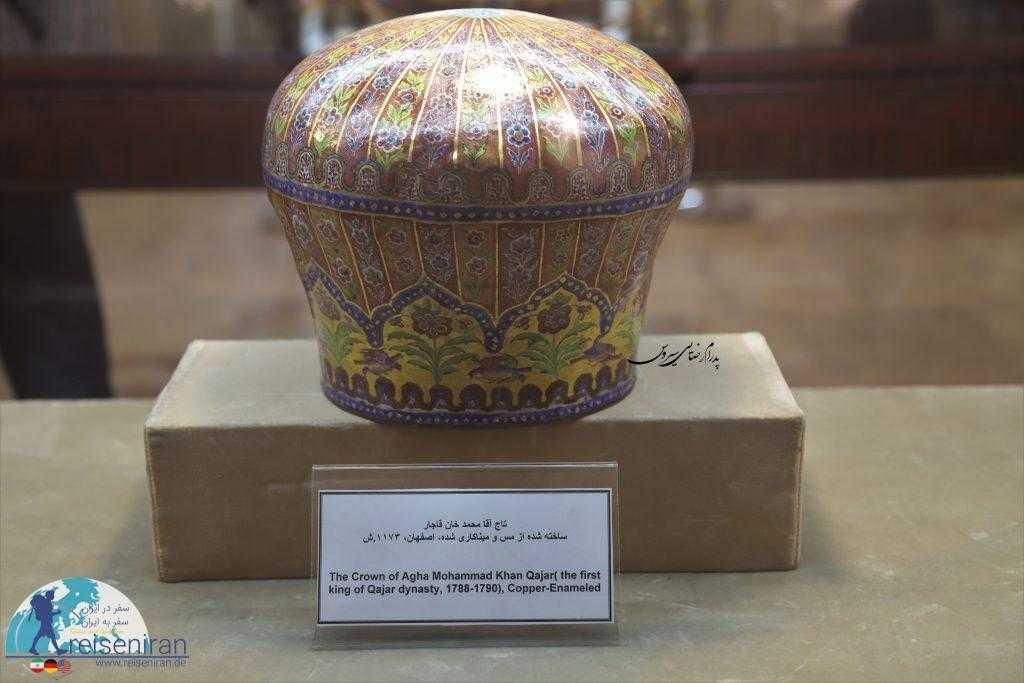 تاج آقا محمد خان قاجار