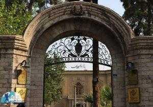 موزه آبگینه و سفالینه ایران