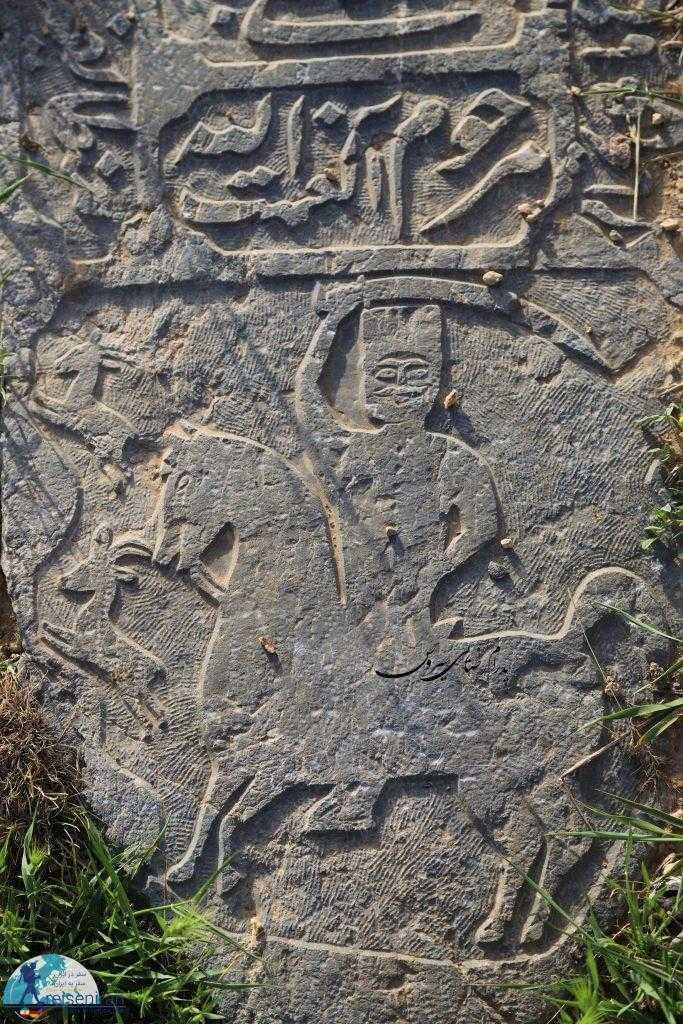 سنگ قبر قدیمی در لرستان