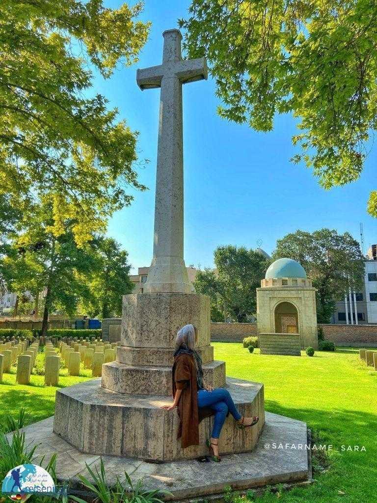 قبرستان متفقین تهران