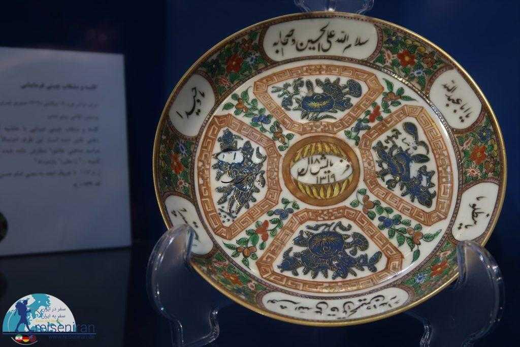 کاسه چینی موزه ظروف