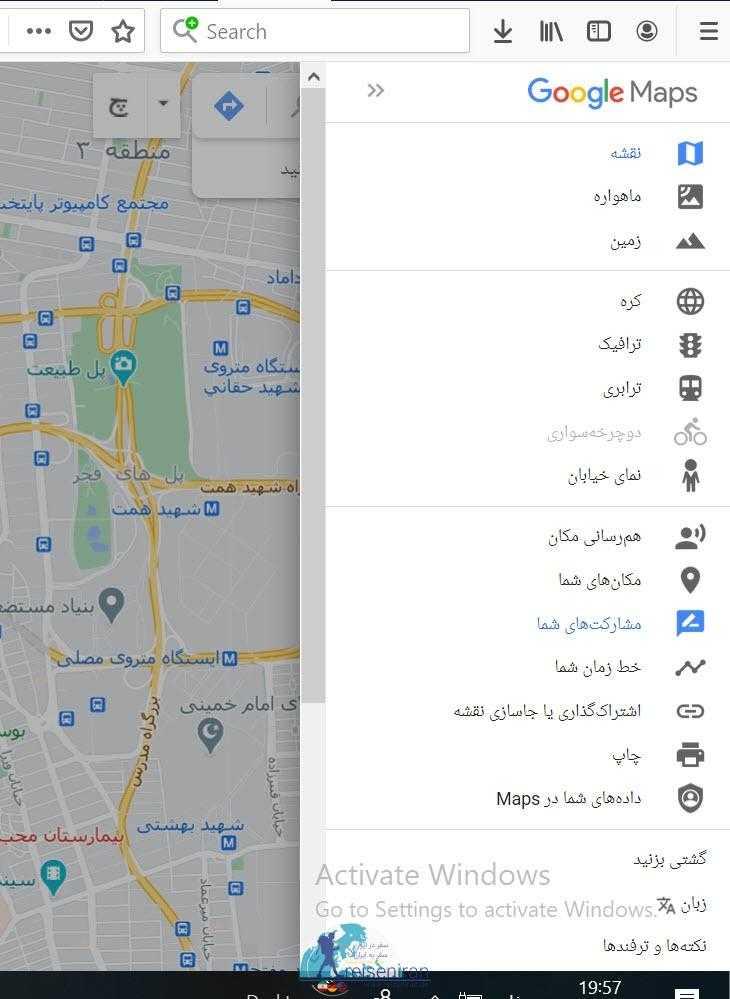 ابزار منوی گوگل مپ در دسکتاپ