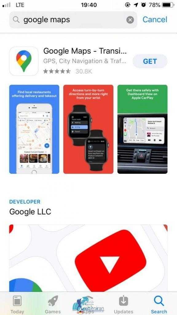 بروزرسانی گوگل مپ در آیفون