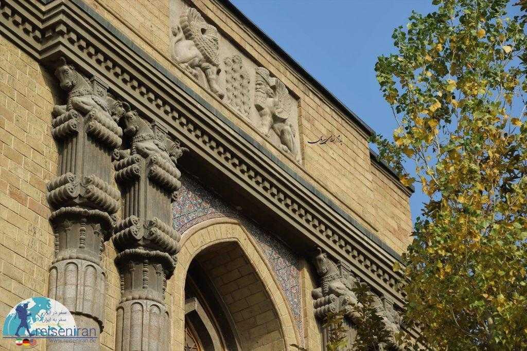 تزئینات بیرونی ساختمان وزارت خارجه