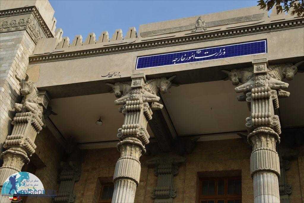 سرستون های ساختمان وزارت کشور