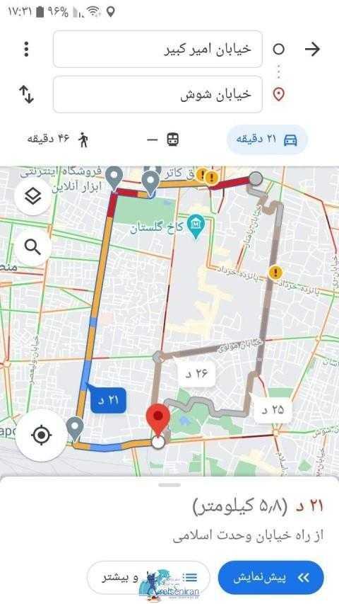 فعال سازی حالت رانندگی در گوگل مپ