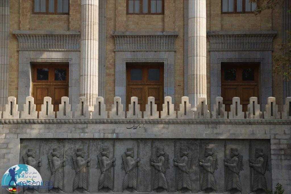 ورودی ساختمان وزارت کشور