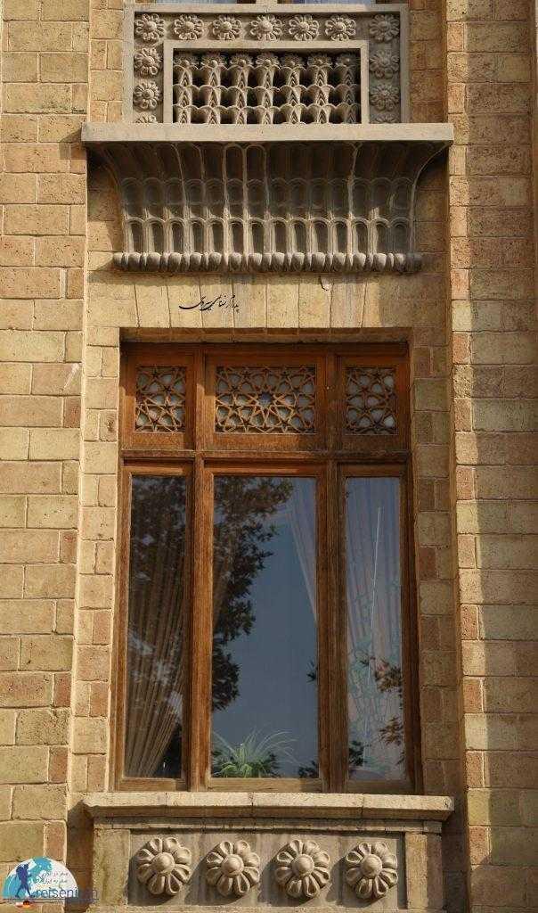 پنجره ساختمان وزارت کشور