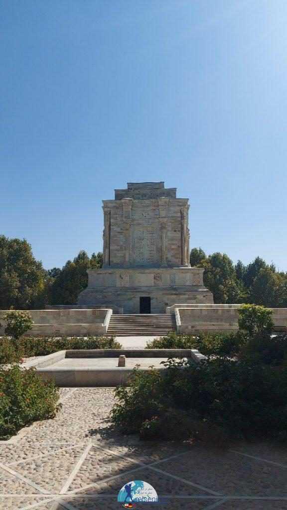 ارامگاه فردوسی توس