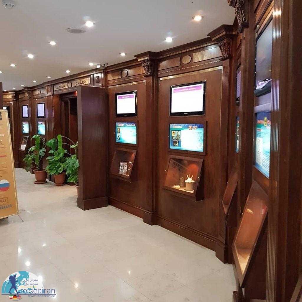جزئیات موزه صلح تهران