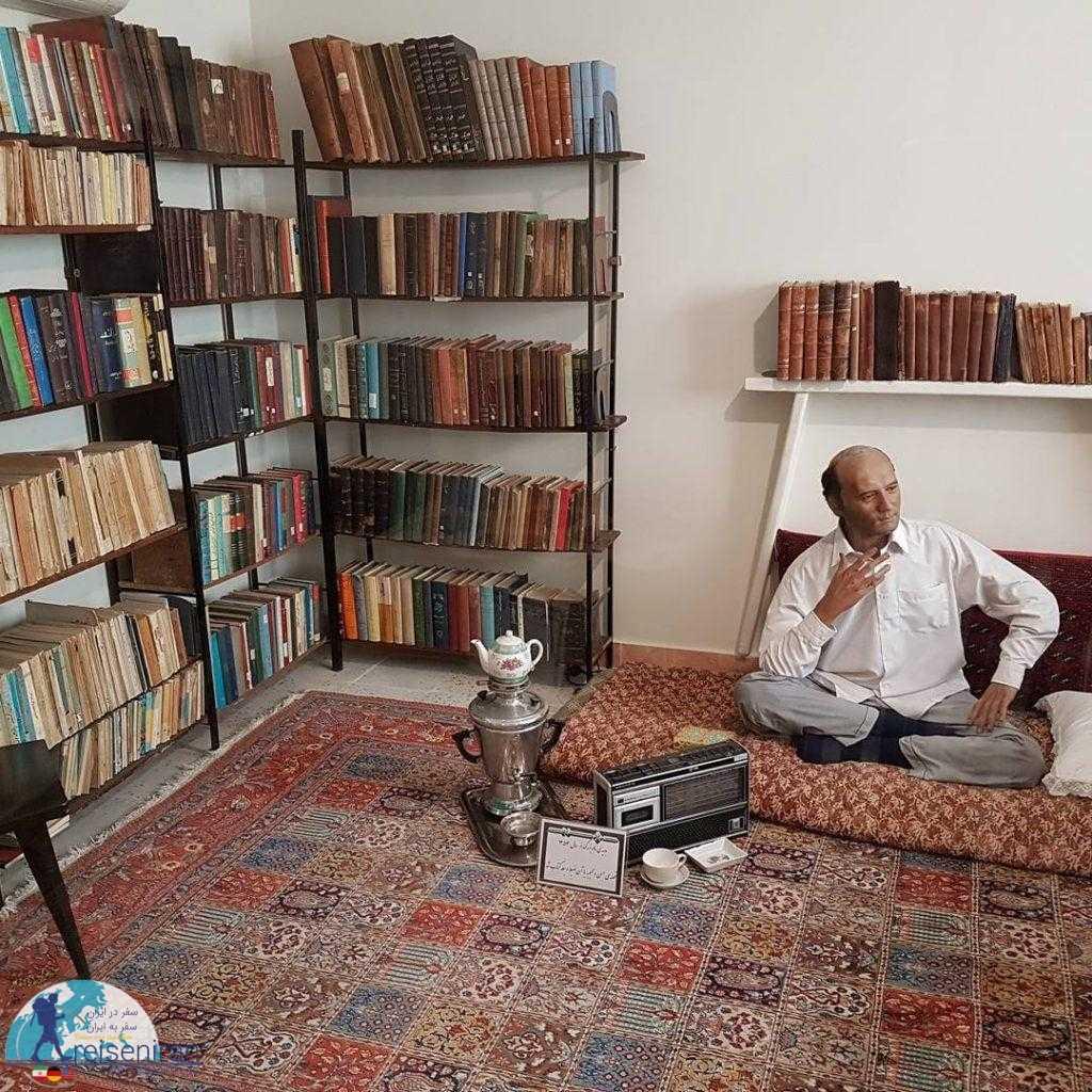 خانه دکتر شریعتی در تهران
