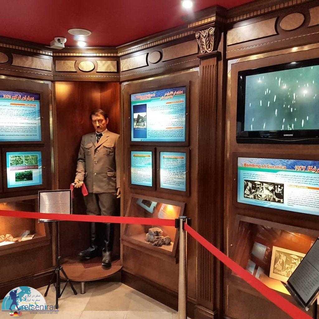داخل موزه صلح تهران