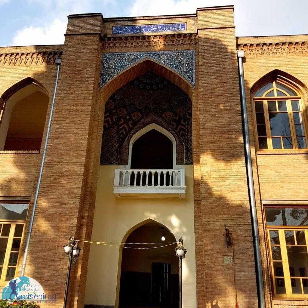 ساختمان دارالفنون تهران