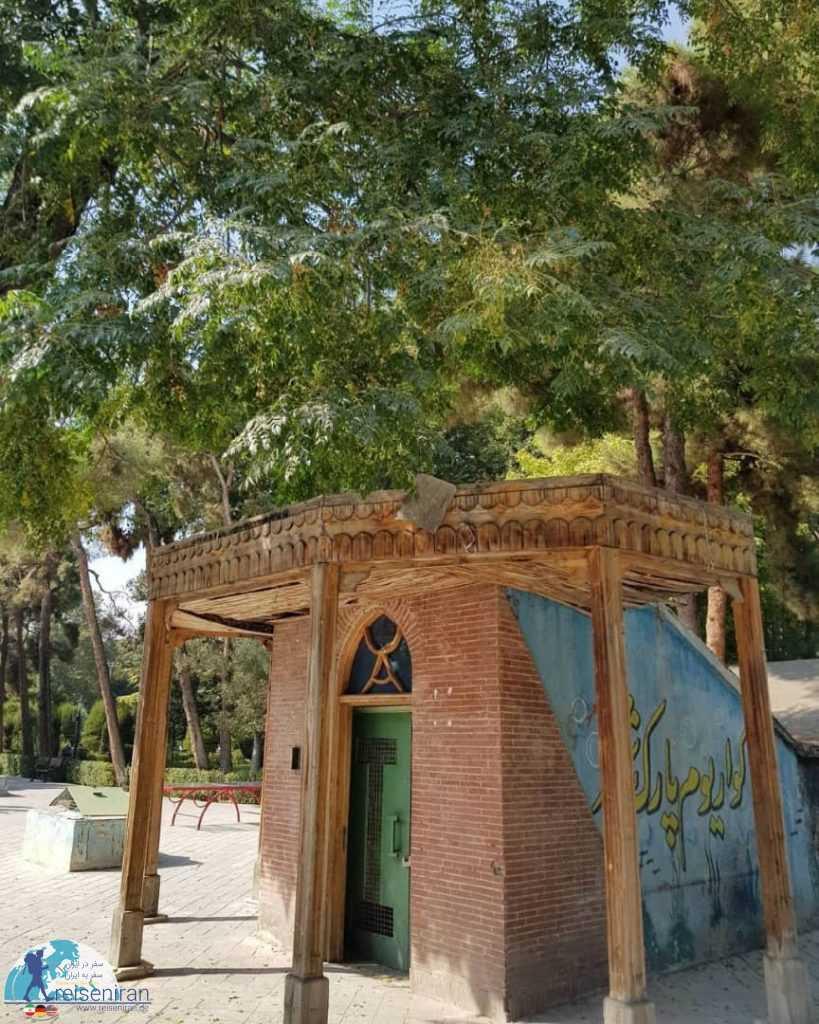 عکس پارک شهر تهران