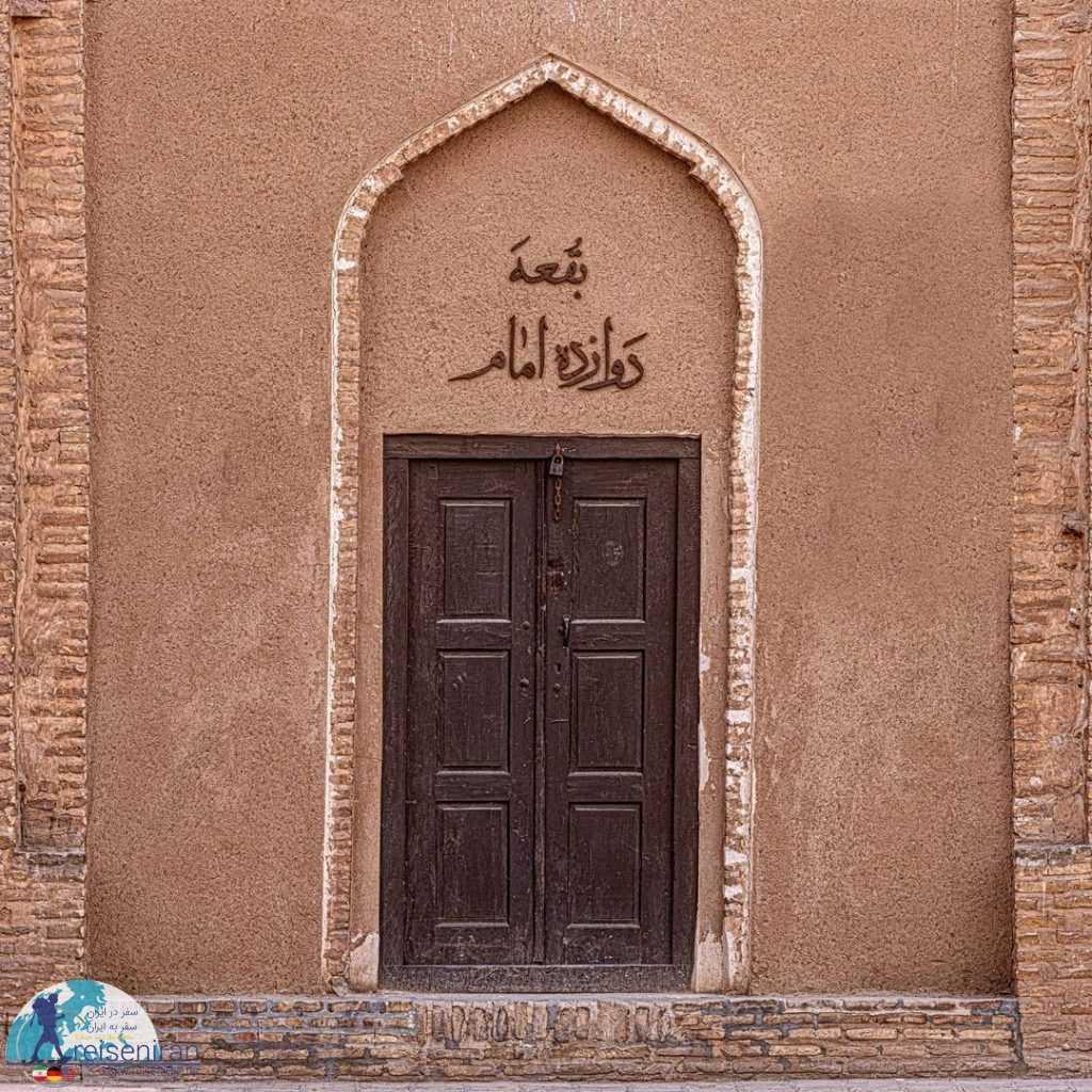 ورودی بقعه دوازده امام یزد