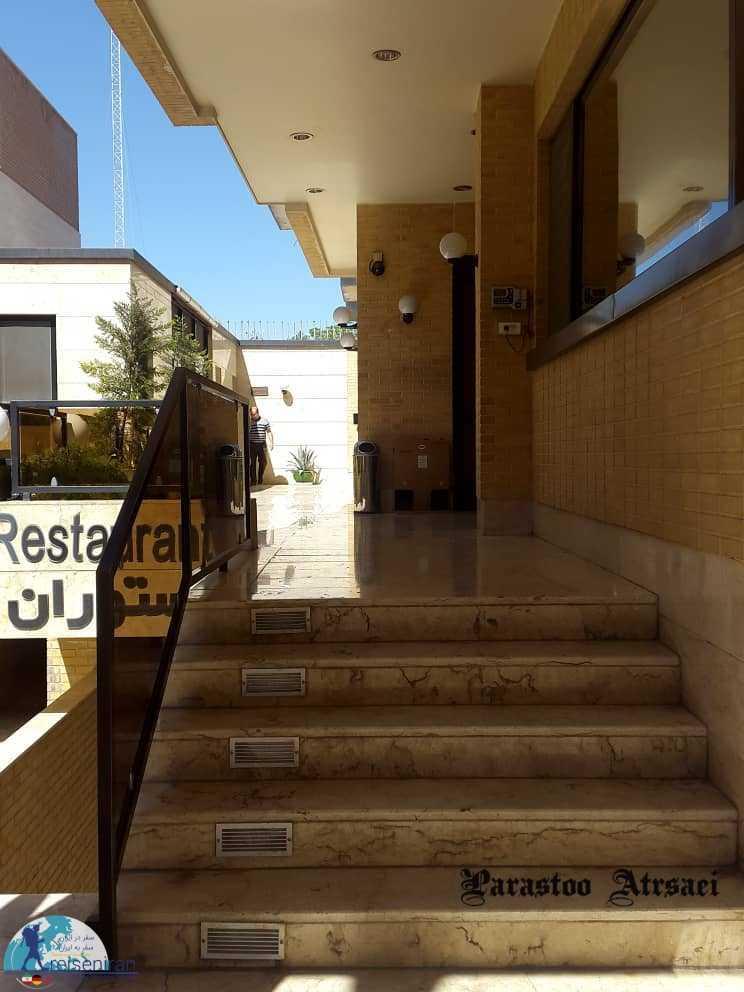 ورودی هتل شیخ بهایی
