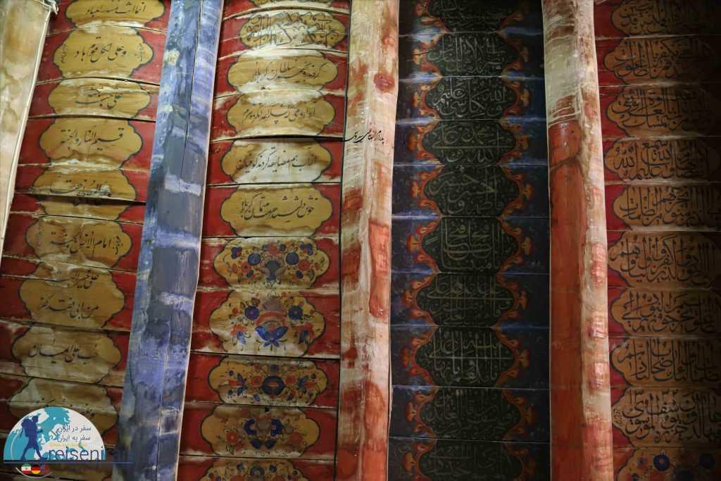 سقف چوبی امامزاده ابوالفتوح وانسان