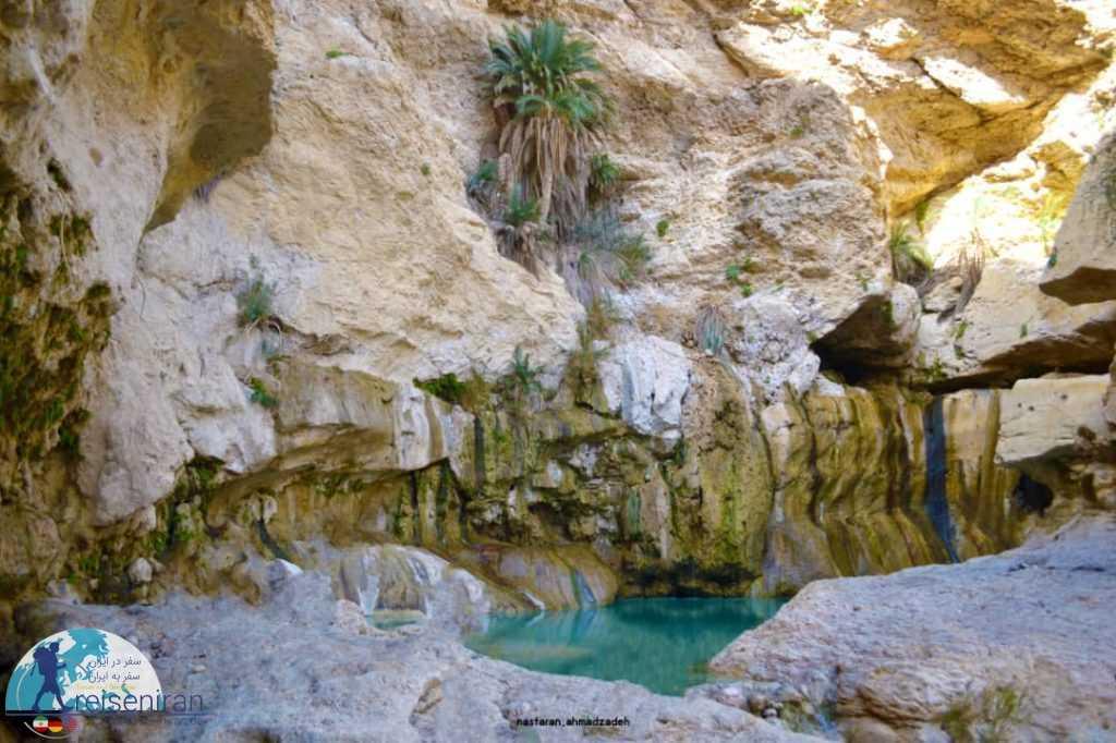 چشمه اودبه پارسیان