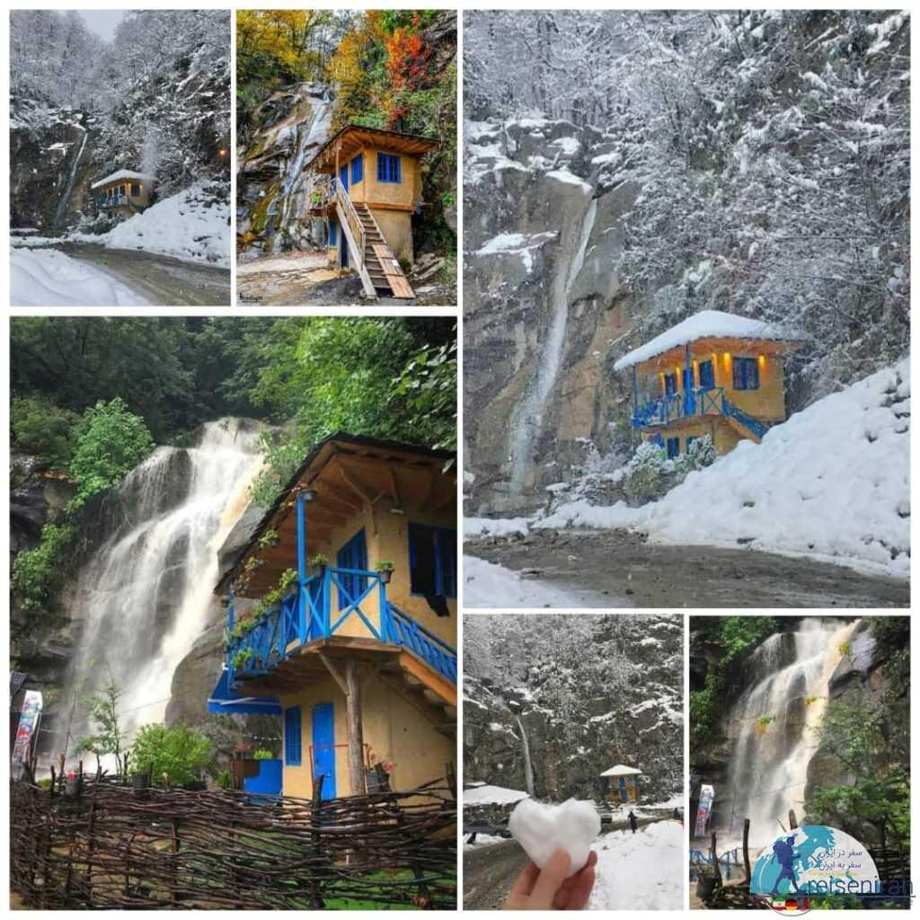 آبشار صفارود جواهرده رامسر (آبشار اول جواهرده)
