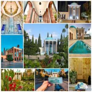 آرامگاه سعدی(سعدیه شیراز)