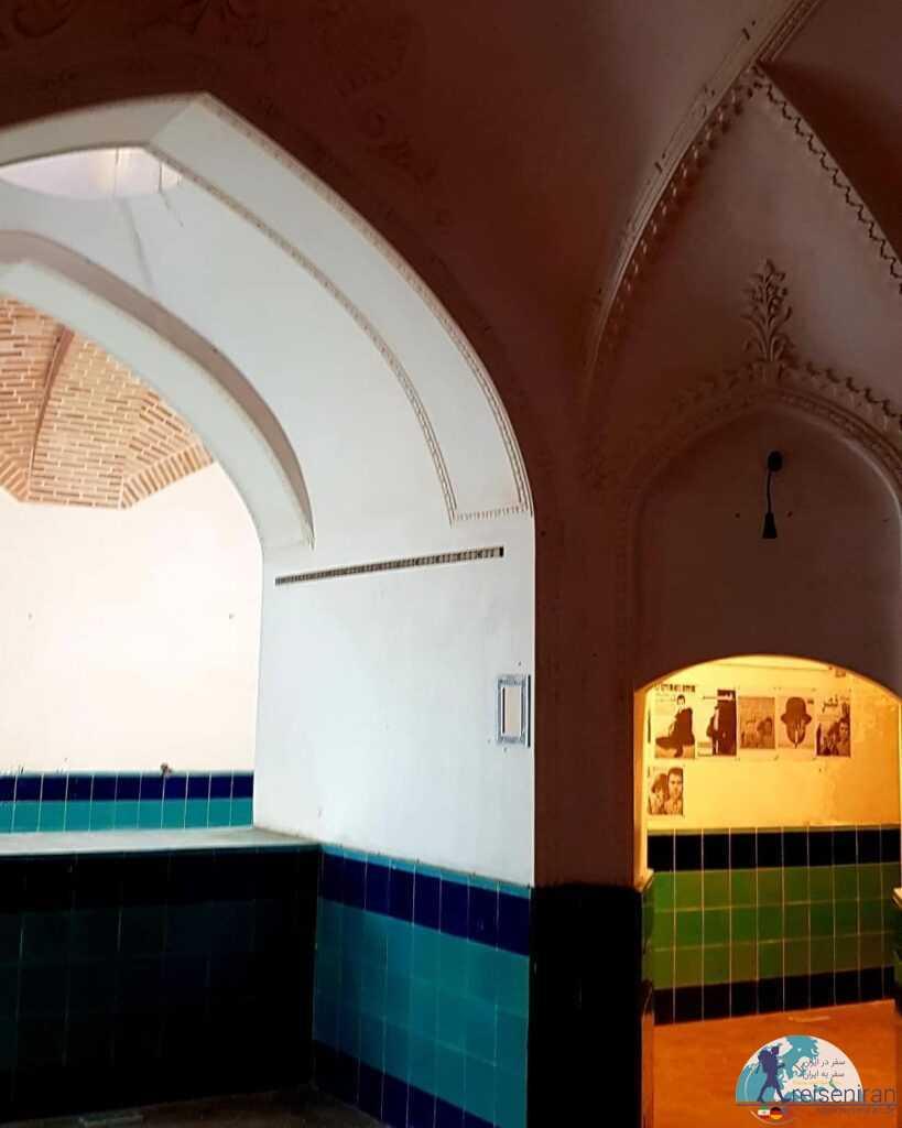بخش داخلی حمام نواب
