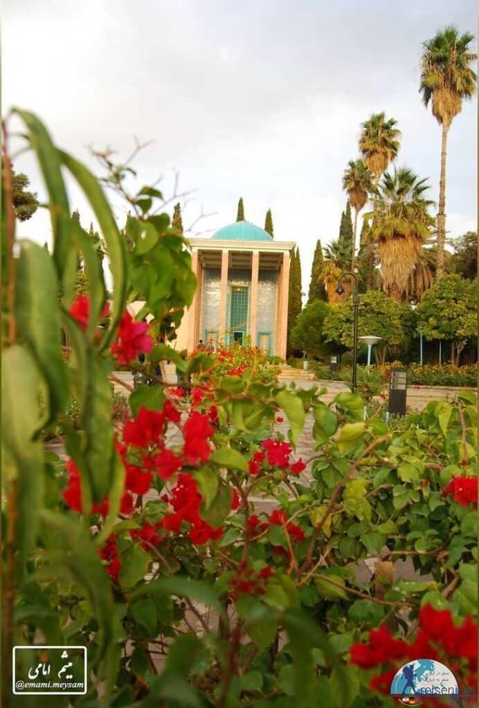 بوستان سعدیه شیراز