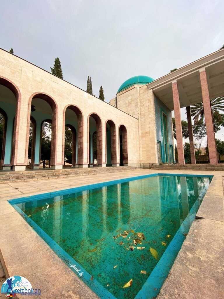 حوض سعدیه شیراز