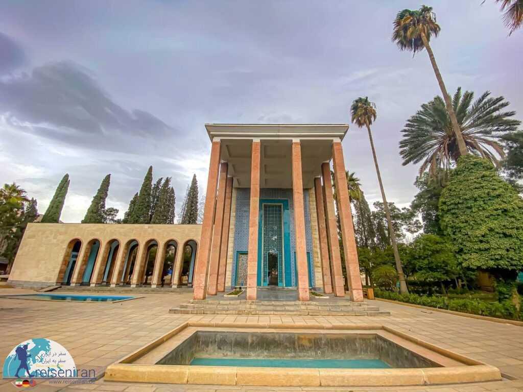 عکس سعدیه شیراز