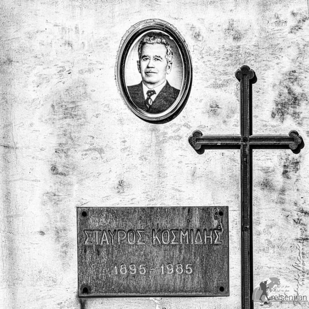 عکس سنگ قبری در گورستان دولاب