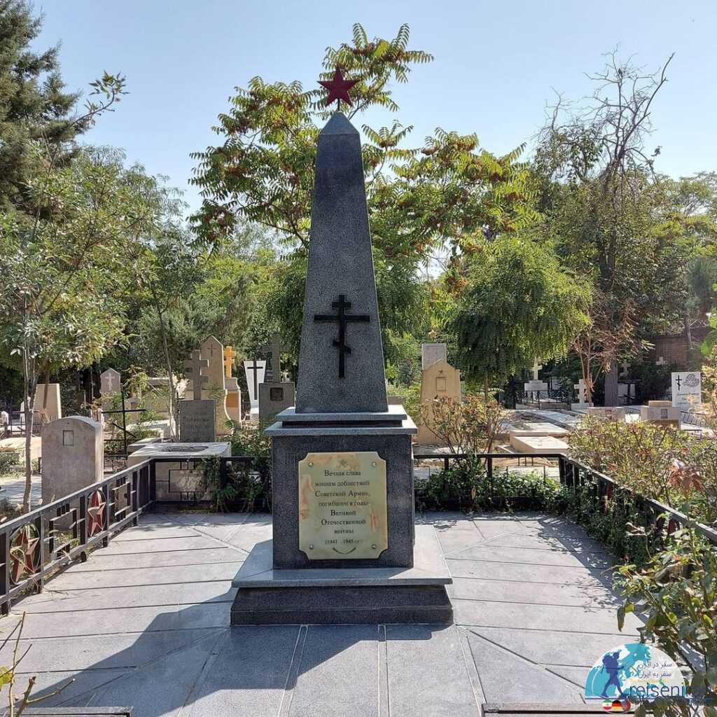 عکس قبرستان دولاب در تهران