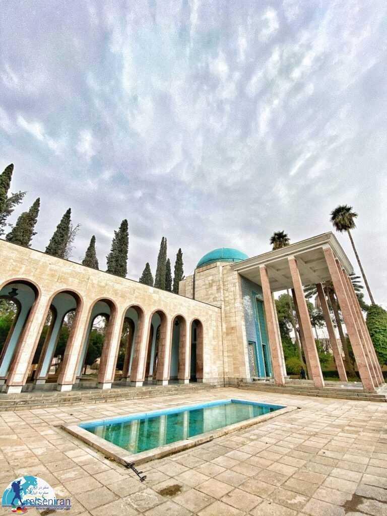 عکس محوطه سعدیه شیرازی